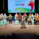 Фольклорный ансамбль из Мечетлинского района стал лауреатом Межрегионального фестиваля в Екатеринбурге