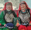 Сегодня - День национального костюма народов Республики Башкортостан.