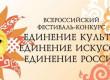 """Народный ансамбль русской песни """"Елань"""" - Лауреат Всероссийского конкурса"""