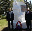 В Мечетлинском районе состоялось открытие стелы, посвященной труженикам тыла