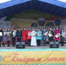 В время празднования Дня Республики лучшие работники учреждений культуры были отмечены наградами.