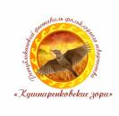 В Башкортостане завершил свою работу Республиканский фестиваль фольклорного творчества «Кушнаренковские зори».