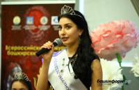 Зарина Валеева приняла участие в пресс-конференции, посвященной «Һылыуҡай-2020»