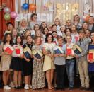 В Детской школе искусств села Большеустьикинское состоялся выпускной вечер.