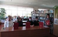 Сегодня в Центральной районной библиотеке, для учащихся филиала Дуванского многопрофильного колледжа прошла презентация книги «Улу-Телякская трагедия: книга скорби и памяти»