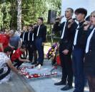 Сегодня в Парке Победы с. Большеустьикинское прошел митинг, посвященный 80-летию со дня начала Великой Отечественной войны.