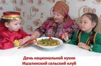 """В течение июня в культурно-досуговых учреждениях района реализован проект """"Этнолето"""" для детей."""