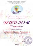 nurtdinova-mechetlin_page-0001.jpg