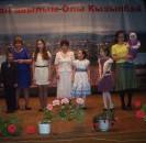 Торжественное мероприятие, посвященное Дню Матери в Большекызылбаевском СК.