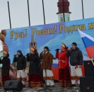 Праздничный концерт «Русь! Россия! Родина моя!»