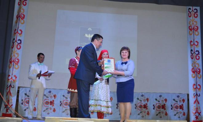 """Торжественная церемония """"Лучший по профессии - 2015"""""""