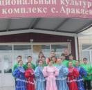 """Образцовый ансамбль танца """"Өлгөр"""" удостоен высочайшей награды """"Гран-при"""""""