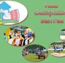 Приглашаем жителей и гостей Мечетлинского района на «Сабантуй -2016»!