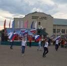 В районе отметили День России