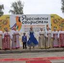 """Рябинушка"" в гостях у дуванцев."