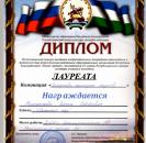 """Преподаватели ДШИ –участники конкурса """"Рисую сердцем"""""""