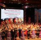 """В Уфе подведены итоги Республиканского фестиваля """"Многоцветие талантов"""""""