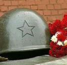 Отметили День героев Отечества