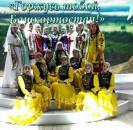 В Уфе прошёл Гала-концерт «Горжусь тобой, Башкортостан!».