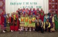 В городе Верхний Уфалей Челябинской области на базе Дворца культуры 21 февраля прошел День башкирской культуры и родного языка.