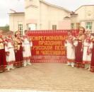 В Белокатайском районе состоялся Межрегиональный праздник русской песни и частушки