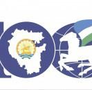 9 февраля приглашаем всех жителей с.Большеустьикинское в районный Дом культуры на торжественное открытие районного фестиваля народного творчества «Пою тебя, мой край родной», посвященного 100-летию Республики Башкортостан.
