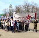 9 мая состоятся праздничные мероприятия, посвященные празднованию 73-й годовщины Победы в Великой Отечественной войне 1941-1945 годов. В программе праздника: