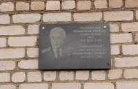 В Новомещеровской средней школе состоялось торжественное открытие мемориальной доски Герою Советского Союза Кутдусу Канифовичу Латипову.