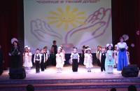 16 мая в районном Дворце культуры состоялся благотворительный концерт «Солнце в твоей душе» в поддержку детей-инвалидов и детей с ограниченными возможностями здоровья района, в рамках Года волонтера в РФ и Года семьи в РБ.