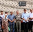 К 95-летию со дня рождения Героя Советского Союза Куддуса Латыпова