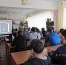 1 ноября в Центральной районной библиотеке учащимся филиала Дуванского многопрофильного колледжа состоялось слайд-путешествие по страницам российской истории «Сила в единстве»