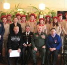 16 ноября в Центральной районной библиотеке состоялся патриотический урок о мужестве.