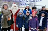 Для работников сельских клубных учреждений период зимних каникул – горячая пора.  Здесь для сельской  детворы  прошел увлекательный цикл мероприятий «Веселое новогодье».