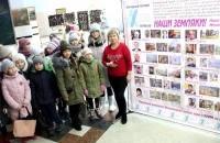 Проект «Любимые художники Башкирии» 18 января прибыл в Мечетлинский район.
