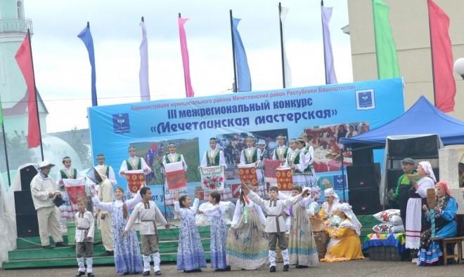 III межрегиональный конкурс  «Мечетлинская мастерская» август 2018г