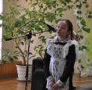 12 апреля в районном доме культуры состоялся муниципальный этап Всероссийского конкурса юных чтецов «Живая классика».