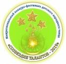 6 апреля в районном Доме культуры проводится Межрегиональный конкурс-фестиваль детского народного танца «Созвездие талантов», посвященный 100-летию образования Республики Башкортостан.