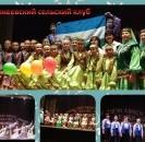 Во всех учреждения культуры района проходят  праздничные мероприятия, посвященные вековому юбилею Республики Башкортостан.
