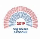 С 20 по 24 мая в районном Доме культуры состоится ФИНАЛ районного  фестиваля театральных коллективов «Мэсетле хазиналары – 2019», посвященного Году театра в РФ.