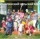 1 июня во всех сельских учреждениях культуры  района прошел цикл мероприятий  «Территория хорошего настроения»,  посвященных Международному дню защиты детей.