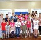 В учреждениях культуры Района прошли мероприятия, посвященные Дню Государственного флага России. .