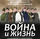 4 декабря в районном Доме культуры пройдет Республиканский фестиваль-эстафета любительских театральных коллективов