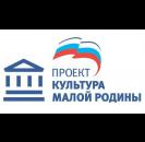 Теляшевский сельский клуб получит средства на укрепление материально-технической базы в рамках проекта «культура малой родины».