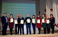 18 февраля в районном Доме культуры прошло отраслевое совещание работников культуры по итогам работы за 2019 год, а также перспективам развития отрасли в 2020 году.